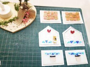 プランの魅力 カットガラス配置・糊で固定 の画像