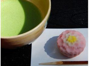 プランの魅力 お菓子とお茶をいただく(20分) の画像