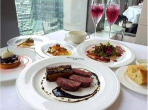 """<丸之內,東京>""""Ozami東京""""最好的法國特殊午餐場(3980日元課程)魅力描述的[2179]圖像"""