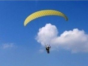 プランの魅力 青空の中、フライト! の画像