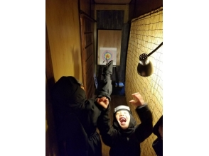 【Kyoto · Fushimi】 Go out for a walk and experience ninja at an old private house! Explanation image of charm