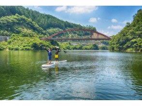 プランの魅力 Take a commemorative photo with the bridge in the background! の画像