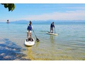 プランの魅力 美丽的三的品质和广阔的琵琶湖,山青水秀 の画像