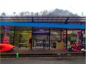 プランの魅力 Ryujinkyo Canoe Reception Center の画像