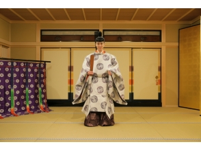 【Kyoto · Fushimi】 Twelve single · Direct clothes ceremony · Reward commemorative photographing plan for myself ~ Commemorative photograph with glamorous appearance of Heian era ~ Explanation image of charm
