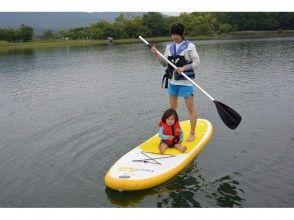 【山梨・山中湖】初心者SUP体験プラン!の魅力の説明画像