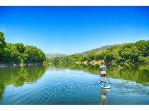 プランの魅力 您可以在美丽的河流和山脉风光中享受SUP! の画像