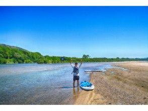 プランの魅力 三河汇合处散布着沙滩 の画像