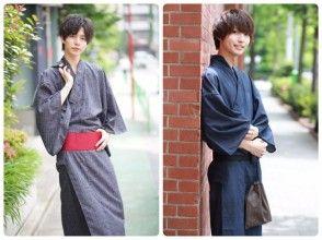 プランの魅力 2021 Men's new yukata is also available! の画像