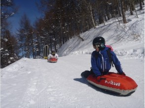 [Gunma, water / water] enjoy the slopes! Charm of description image of the air board experience (1 day course)