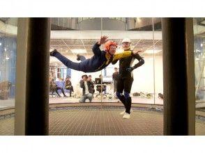 【受付終了】日本初上陸!話題の屋内スカイダイビングで 宙を舞おう!今なら1フライト追加サービス!の魅力の説明画像