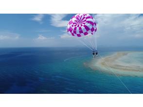 プランの魅力 You can enjoy the Kerama Blue sea from the sky ♪ の画像