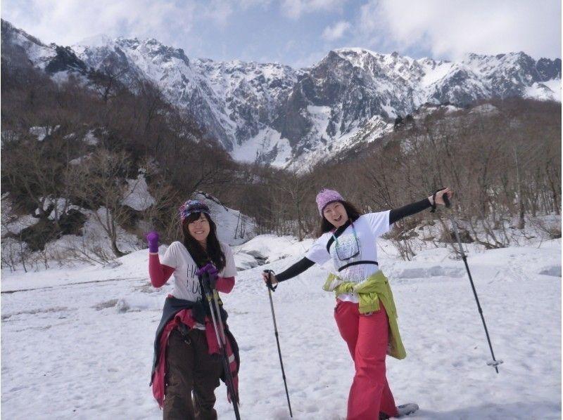 プランの魅力 雪遊び体験と雪景色の美しさをギュット凝縮し、半日で手軽に楽しめるツアーです。 の画像