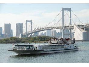[5/27(星期六)有限公司]的兩個國家的魅力傳出容器/台場煙花摩天&東京灣克魯斯[P010027]描述圖像