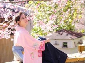 【Tokyo · Asakusa】 Web Limited Discount ☆ Small Item Rental & Hair Set Included ★ Description Image of Kimono Kimono Rentals (Premium Course)