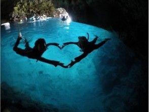 プランの魅力 青の洞窟でハートのシルエット の画像