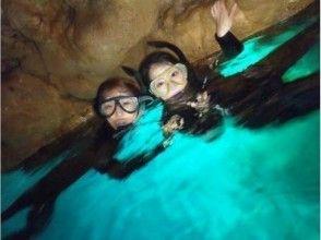 プランの魅力 青の洞窟もこんなに綺麗 の画像