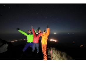 【北海道・利尻島】利尻自然ガイドサービス・山中泊登山(2日間)期間限定!スペシャルプランの魅力の説明画像