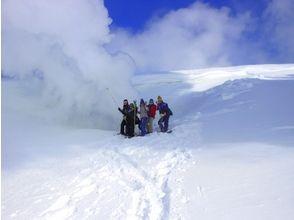 【北海道・大雪山】絶景スノーシュー★旭岳・天人峡・姿見の池コースの魅力の説明画像