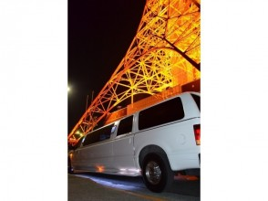 【Tokyo · 23 ward · limousine】 Limousine & marine cruising plan. Explanation image of charm