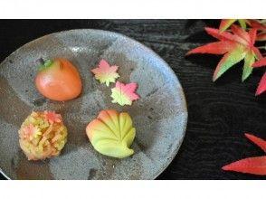 プランの魅力 糖果/秋季 の画像