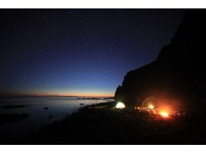 【北海道・利尻島】利尻自然ガイドサービス・利尻島シーカヤックキャンププランの魅力の説明画像