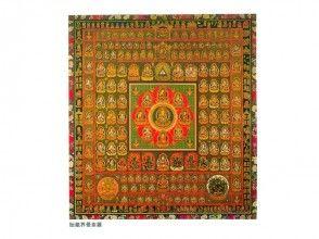 プランの魅力 Taizokai Mandala の画像