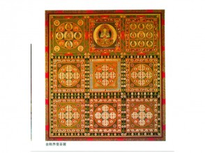 プランの魅力 Kongoukai Mandala の画像