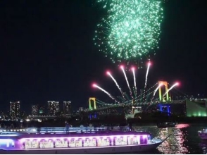 【Saturday, July 22】 Explanation image of attraction of Adachi-ku fireworks display 2017 Adachi-ku from the houseboat (from a boat / two people)