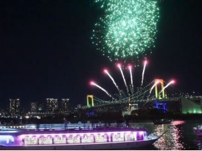 【Tuesday, August 1】 Description image of the attraction of Koto Ward fireworks display from a Yakatabo (from a boat / two people) in 2017