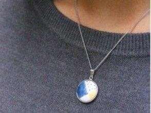 プランの魅力 A nice original cloisonne pendant! の画像