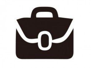 【北海道・小樽】JR小樽駅から徒歩2分!レンタサイクル(4時間コース)★観光・散策にオススメ★の魅力の説明画像