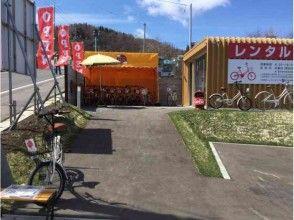 【北海道・小樽】JR小樽駅から徒歩2分!レンタサイクル(小樽宿泊コース)16:30~翌11:00までの魅力の説明画像