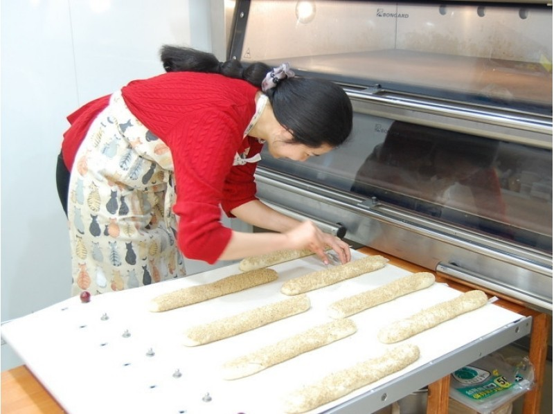 Setagaya bread making