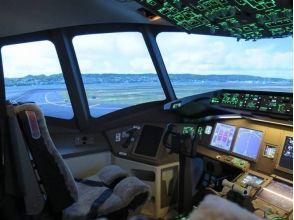 飛行機フライトシミュレーター 貸切パーティープラン 90分   ※10名様利用時お1人様2916円の魅力の説明画像