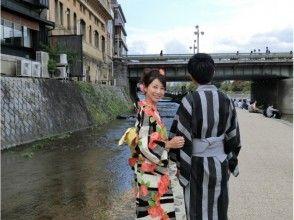 【京都・四条寺町・浴衣レンタル】カップルプラン(手ぶらでOK!)の魅力の説明画像