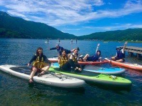 プランの魅力 睡蓮(すいれん)のお花見SUPも♪ の画像