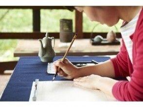 【奈良・伝統文化体験】「聖林寺」写経体験とフェノロサも魅了された国宝十一面観音立像拝観~お抹茶付き~の魅力の説明画像