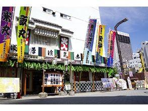 プランの魅力 Visit to Showa Retro downtown: 30 min の画像