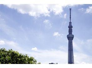 プランの魅力 TOKYO SKY TREE EXCELLENT TOURISM: 30 min の画像