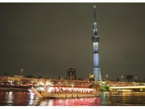 【東京湾 屋形船】20名様より受付貸切屋形船 本格和食料理を楽しむ! 梅コースの魅力の説明画像