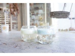 【名古屋・キャンドル作り】光り輝く貝殻を使ってかわいいシージェルキャンドルをつくろう!の魅力の説明画像