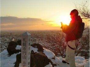 プランの魅力 朝焼けの札幌の街並は絶景 の画像