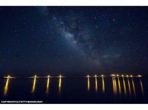 プランの魅力 晴れていれば年中満天の星空が見られます。 の画像