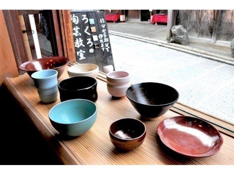 京都 陶芸体験 おすすめ