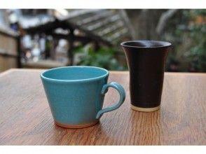 プランの魅力 中サイズ:マグカップ、ビアマグ の画像