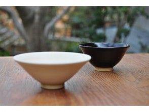 プランの魅力 中サイズ:お茶碗 の画像