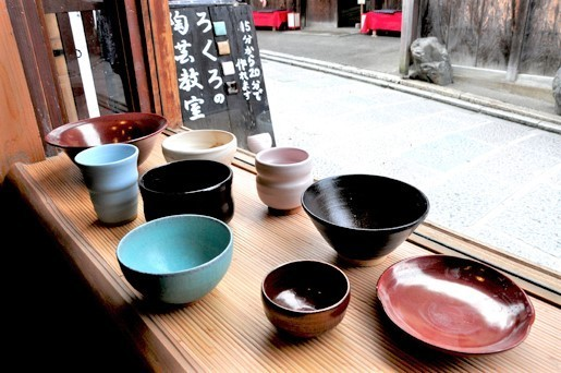 Kyoto pottery work