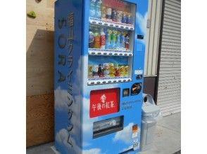 プランの魅力 自動販売機 の画像