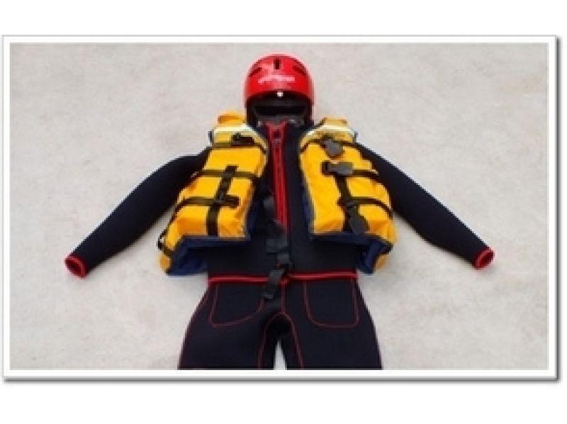 プランの魅力 保温性の高いウェットジャケット完備 の画像